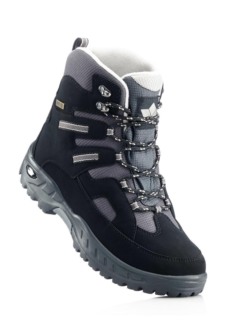 Зимние ботинки от bonprix
