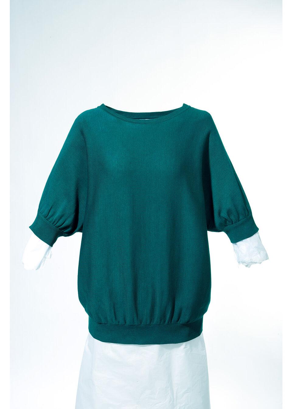 Пуловер от bonprix