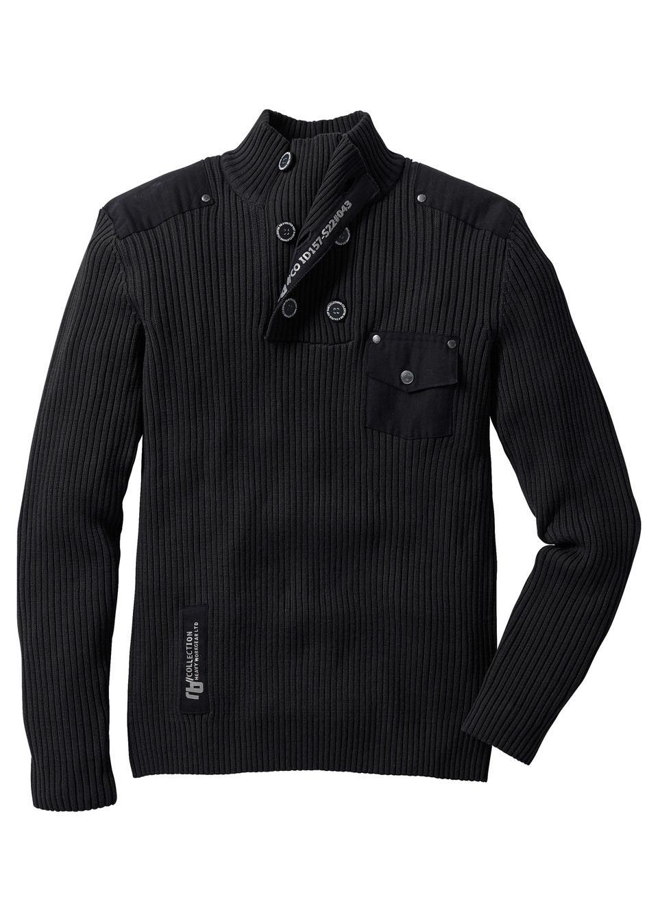 Пуловер Slim Fit от bonprix