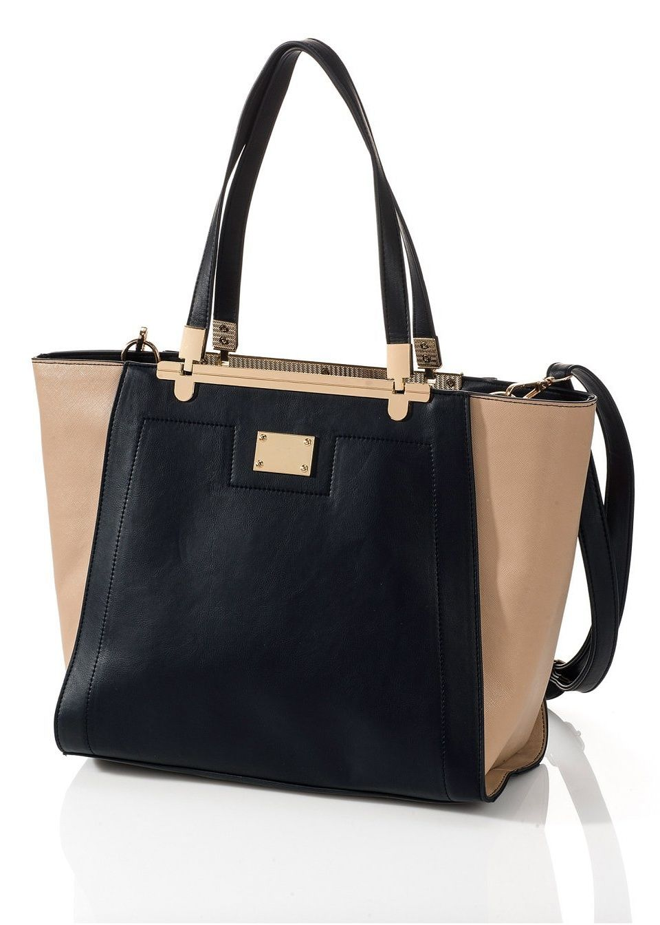 Двухцветная сумка